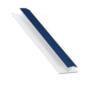 Cladding Centre Joint Trim Royal Blue